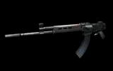 22 Russisches Gewehr